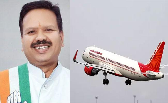 Air India Orders Probe On Congress MLA Alleged Abusing Woman Staff - Sakshi