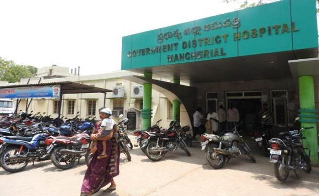 Mediacal College For Mancherial - Sakshi
