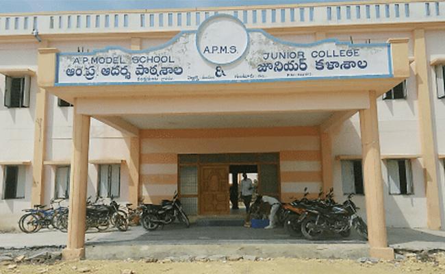 YS Jagan Mohan Reddy Makeover Decision on Model Schools - Sakshi