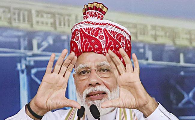 PM Modi Says This Was Just Trailer On 100 Days In Governance - Sakshi