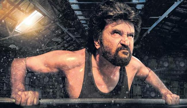 Second look of Rajinikanth in AR Murugadoss upcoming cop drama released - Sakshi