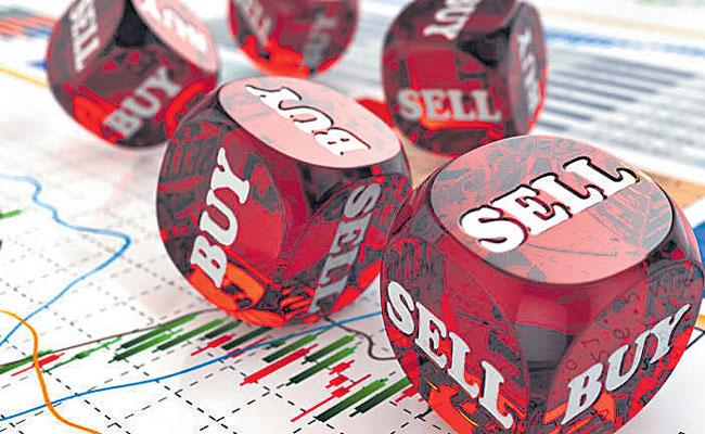 Stock Market Ended on Wednesday with a Backing of Bank Auto and Metal Stocks - Sakshi