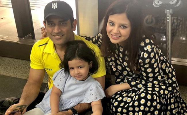 Sakshi Dhoni Reacts After MS Dhoni Retirement News Viral