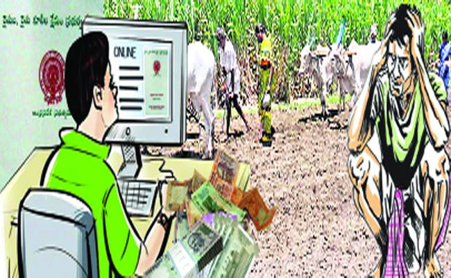 Revenue Department Troubles Farmers In Chittoor By Not Giving To Pass Books  - Sakshi
