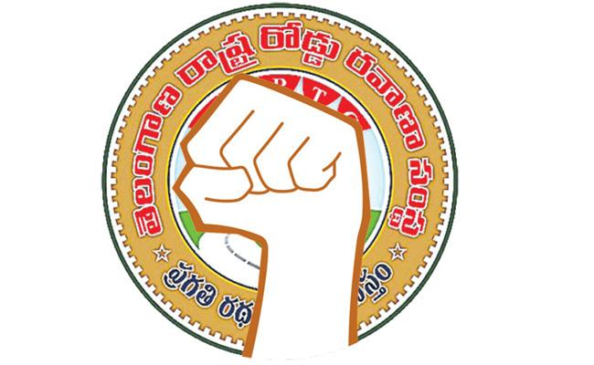 TSRTC Employees Strike Notice On Government - Sakshi