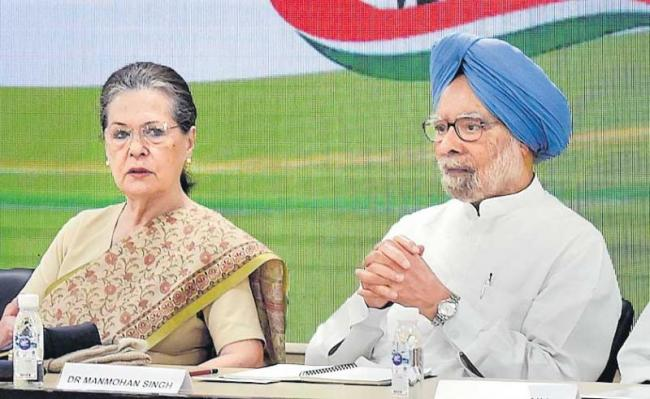 Dangerous misuse of mandate by BJP - Sakshi