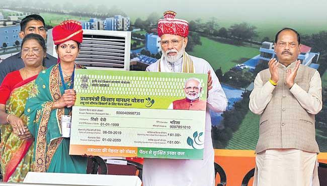 PM Modi talks tough on corruption, says 100 days of NDA-2 only trailer - Sakshi