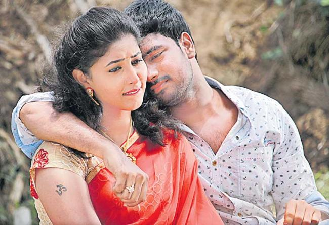 Rayalaseema Love Story Pre Release Event - Sakshi
