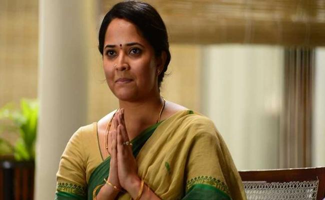 Anasuya Bharadwaj Apologies To Jogu Ramanna - Sakshi