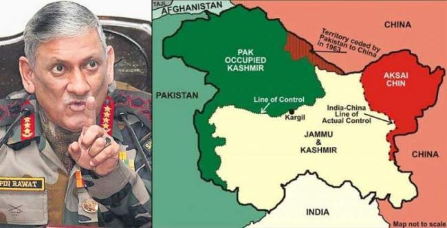 Army Chief General Bipin Rawat warns Pakistan - Sakshi