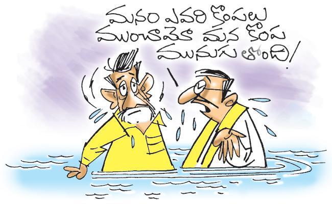 Article On Flood To Chandrababu Home - Sakshi
