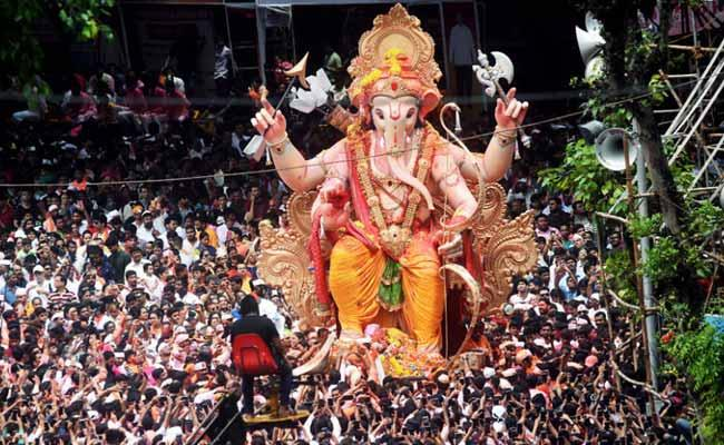 Ganesh Immersion Procession: At least 28 dead - Sakshi