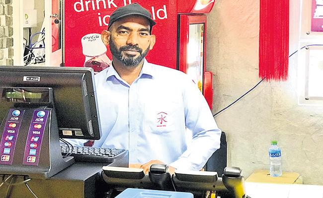Vegetable Seller Habeeb Success Story in Abu Dhabi - Sakshi