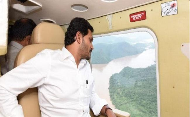 AP CM YS Jagan Mohan Reddy Released Financial Aid For Flood Victims - Sakshi