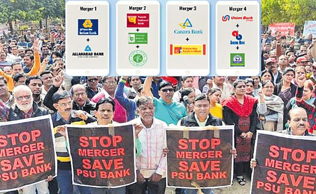 Bank Officers Union Notice on Strike - Sakshi