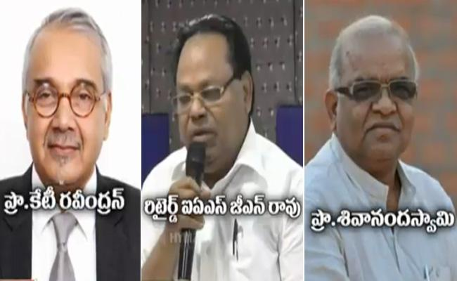 AP Government Appointed Expert Committee On State Development - Sakshi