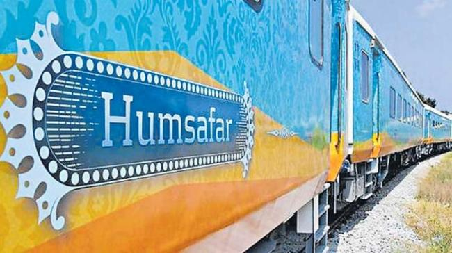 Railways removes flexi-fare scheme from Humsafar trains - Sakshi
