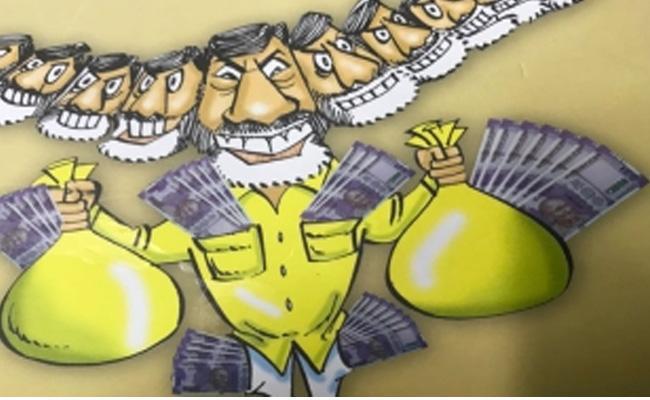 Chandrababu Playing Cheap Tricks On YS jagan Government - Sakshi
