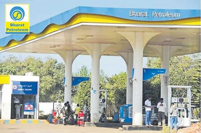 Govt may sell stake in BPCL to overseas oil firm - Sakshi