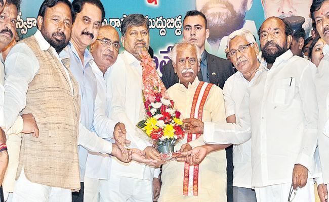 BC Leaders Felicitates Governor Bandaru Dattatreya At Ravindra Bharathi - Sakshi
