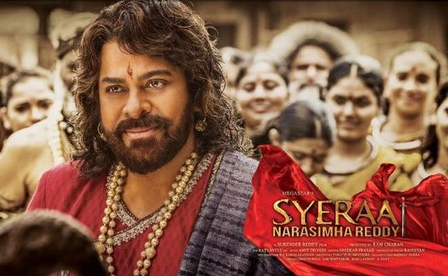 Chiranjeevi Sye Raa Narasimha Reddy Special Effects Budget Revealed - Sakshi