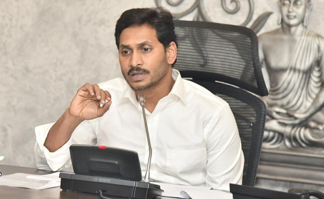 CM Jagan Hold Review Meeting On Agriculture Mission - Sakshi