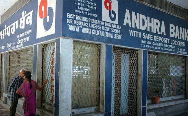 Andhra Bank Accept With Union Bank Merger - Sakshi