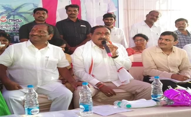 Errabelli Dayakar Rao fires On BJP In Dharmapuri - Sakshi