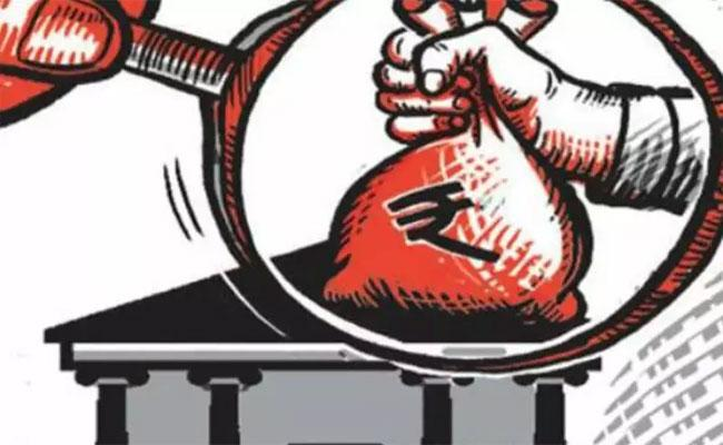 Loan Interest Fraud Bengalur Man Cheats More Than 40 People In Chittoor - Sakshi