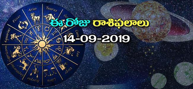 Daily Horoscope in Telugu (14-09-2019) - Sakshi