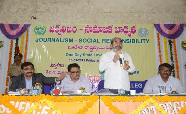 Press Academy Chairman Allam Narayana Speech On Journalism Ethics - Sakshi