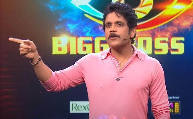 Bigg Boss 3 Telugu: Nagarjuna Looks Like Serious On Housemates - Sakshi
