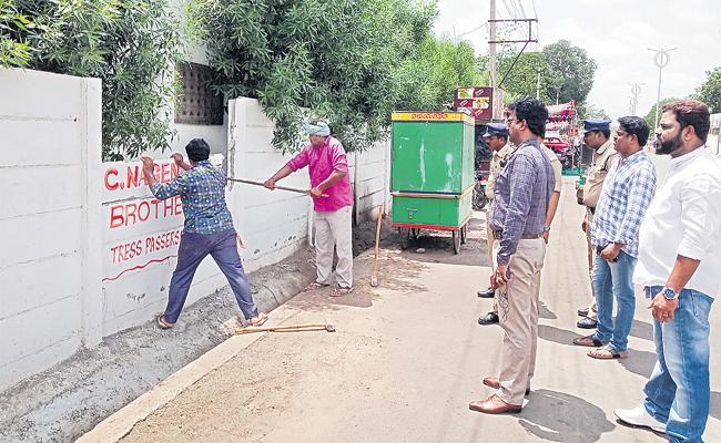 AP Government Hands Over Kutumbarao Grabs Land in Vijayawada - Sakshi