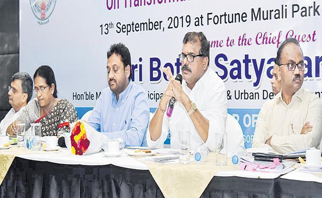 Botcha Satyanarayana in Municipal Commissioners Workshop - Sakshi