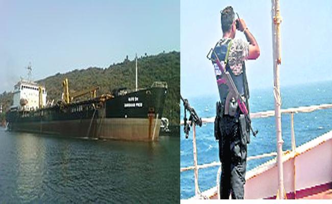 High Alert Issued In Visakha Port - Sakshi