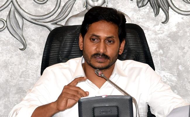 CM YS Jagan Response To Student Letter Over Boycott From Village - Sakshi
