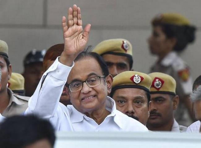 Chidambaram Likely To Celebrate Birthday In Tihar Jail - Sakshi