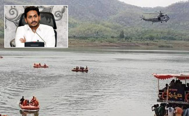 Boat capsizes in Godavari:Chopper, NDRF Teams Fish For missing Persons - Sakshi