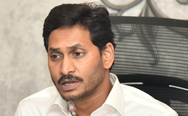 AP CM YS Jagan Serious On Boat Capsizes In Godavari - Sakshi