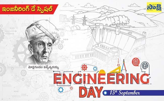 Engineer's Day  Mokshagundam Visvesvaraya Birthday - Sakshi