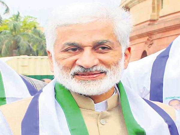 MP Vijayasai Reddy appointed as Parliamentary Standing Committee Chairman - Sakshi