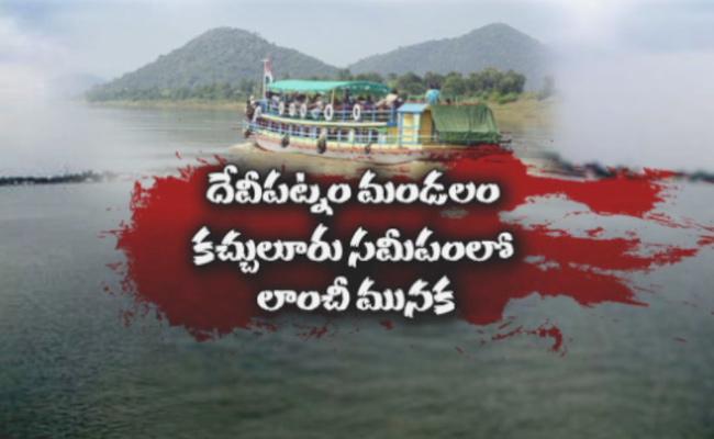 Boat Sunk In Godavari In East Godavari - Sakshi