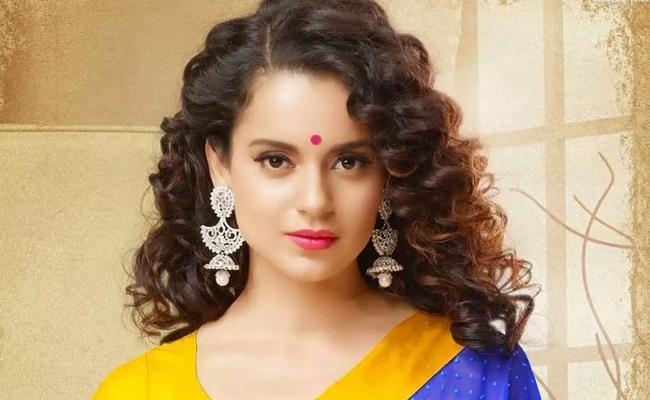 Kangana Ranaut Demand 20 Crore For Tamil Movie - Sakshi