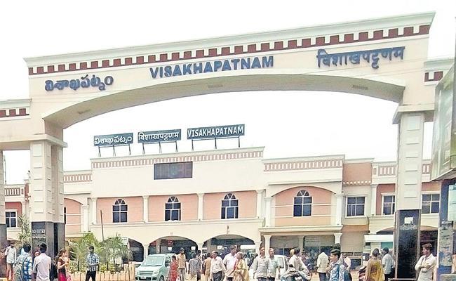 Visakhapatnam Railway Zone is profitable - Sakshi