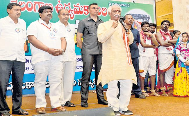 Another movement for Peoples Telangana - Sakshi