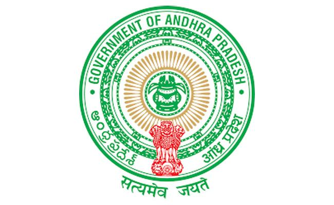 3 IAS And 2 IFS Officers Transferred In Andhra Pradesh - Sakshi