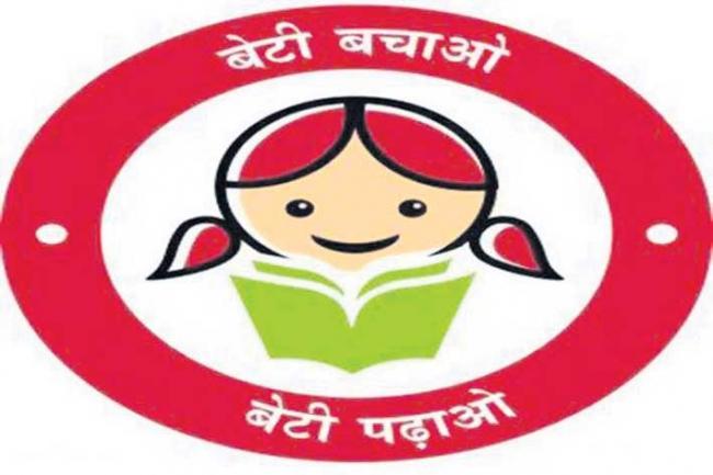 BJP coins new slogan to promote Beti Bachao, Beti Padhao - Sakshi