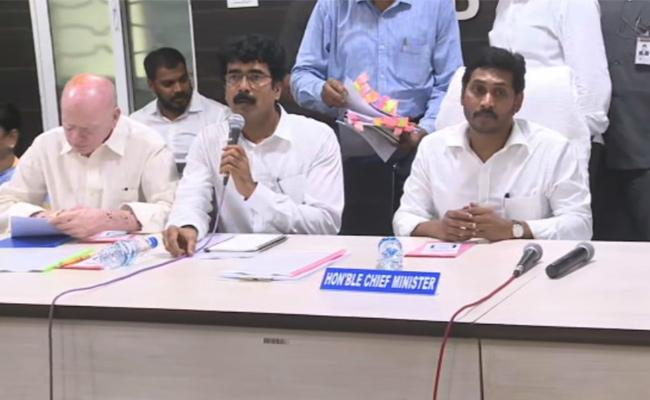 CM Jagan Hold Review Meeting On Godavari Boat Accident - Sakshi