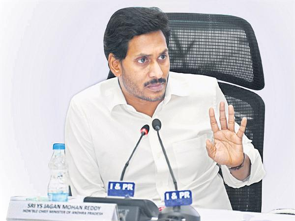 YS Jagan Mohan Reddy Announce 10 lakhs compensation for Devipatnam Boat Capsizes victims - Sakshi