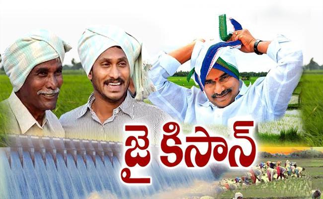 Anantapur Farmers Happy with CM Jagan Decision - Sakshi